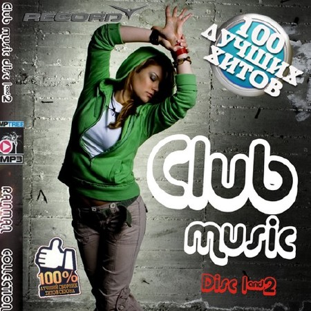 Club Music Disc 1 and 2 50/50 (2011)