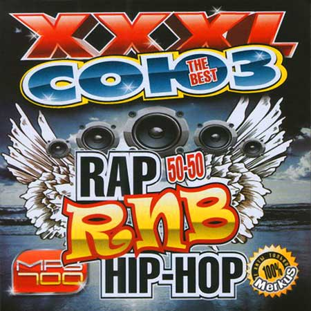 VA-XXXL Союз Rap & RnB & Hip-Hop (Май 2011)