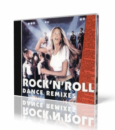 Stars On 45 - Rock'N'Roll Dance Remixes (1997)