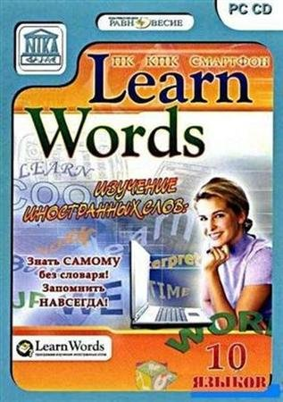 LearnWords 5.0 Fixed Portable by Maverick