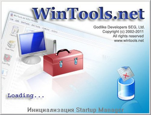 Скачать WinTools.net Professional 12.2.1 *KeyGen* бесплатно.