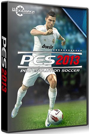 Pro Evolution Soccer 2013 (PC/RePack Механики/RUS)