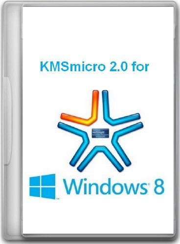 KMSmicro 2.0 for Windows 8 (RUS)
